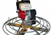 TS BARIKELL MK 4-90, egytárcsás betonsimító